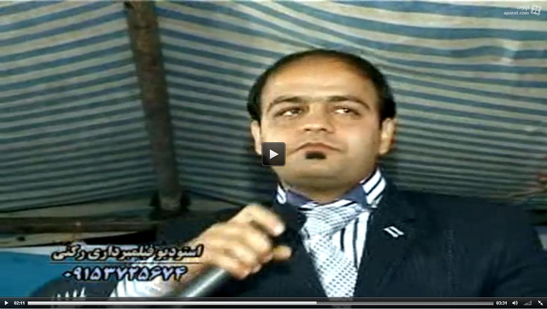 پخش آنلاین آهنگ جدید حمید عسگری
